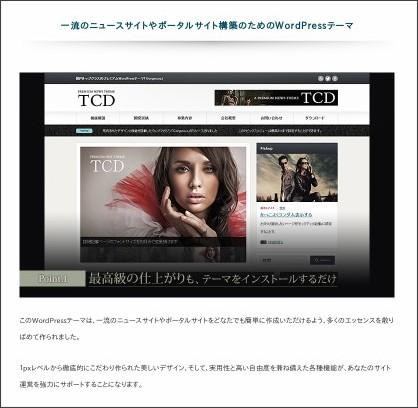 http://design-plus1.com/tcd-w/tcd013