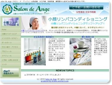 http://ange-nerima.com/