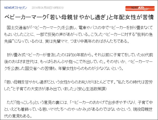http://news.livedoor.com/article/detail/8715245/