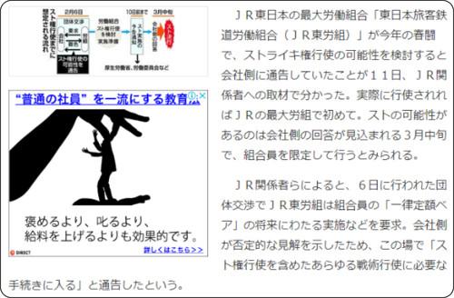 http://www.sankei.com/economy/news/180212/ecn1802120004-n1.html