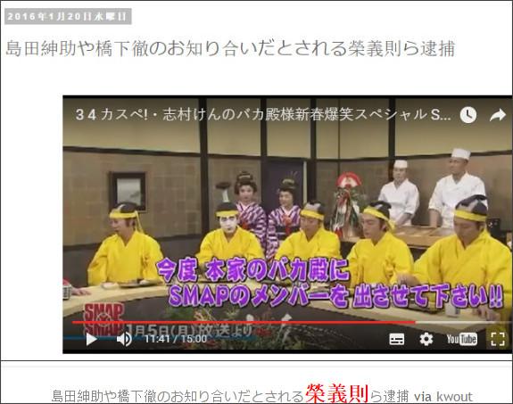 http://tokumei10.blogspot.com/2016/08/blog-post_351.html