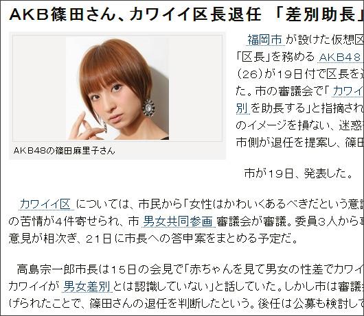 http://digital.asahi.com/articles/SEB201302190013.html?ref=comkiji_txt_end_kjid_SEB201302190013