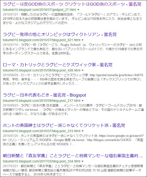 https://www.google.co.jp/search?biw=1295&bih=864&ei=tWj8WofOHZGqjwPExJfgAw&q=site%3A%2F%2Ftokumei10.blogspot.com+%E3%83%A9%E3%82%B0%E3%83%93%E3%83%BC&oq=site%3A%2F%2Ftokumei10.blogspot.com+%E3%83%A9%E3%82%B0%E3%83%93%E3%83%BC&gs_l=psy-ab.3..0i30k1.4823.7317.0.7614.8.8.0.0.0.0.127.931.0j8.8.0....0...1c.1j4.64.psy-ab..0.8.928...0i4i30k1.0.sv-H7rekP_Y