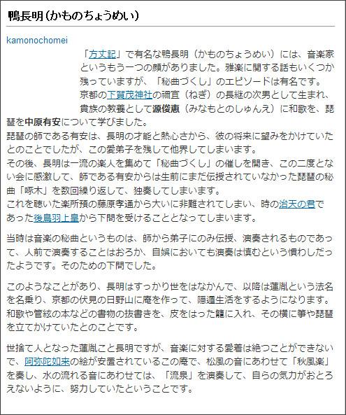 http://gagaku.blog.ocn.ne.jp/gagaku/2007/01/post_e2bf.html