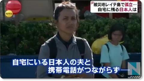 http://headlines.yahoo.co.jp/videonews/jnn?a=20131115-00000051-jnn-int