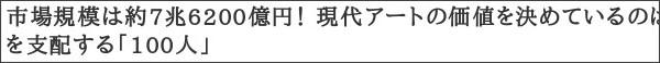 http://news.mynavi.jp/news/2016/05/10/140/