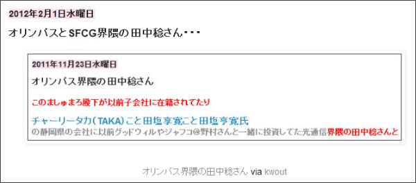 http://tokumei10.blogspot.com/2012/02/sfcg.html