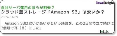 http://www.atmarkit.co.jp/news/200901/09/s3.html