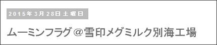 http://tokumei10.blogspot.com/2015/03/blog-post_271.html