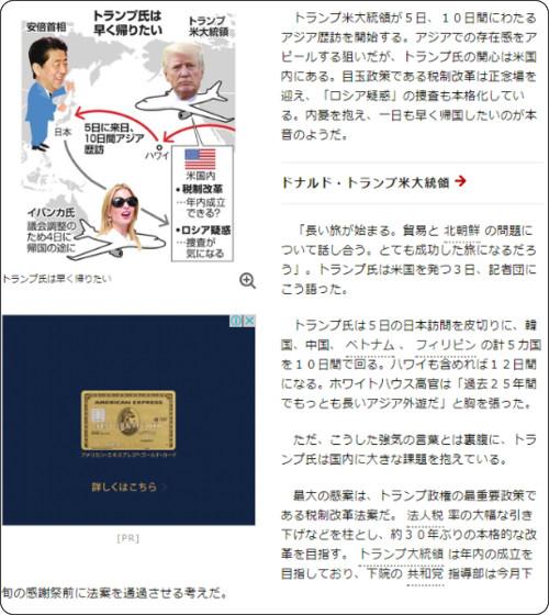 http://www.asahi.com/articles/ASKC45J3MKC4UHBI00J.html
