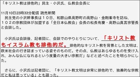 http://antikimchi.seesaa.net/article/132585494.html