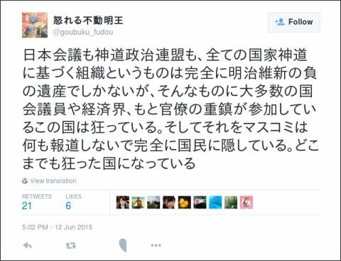 https://twitter.com/goubuku_fudou/status/609511006268579840