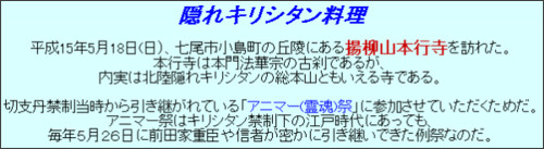 http://www.iwaki-aurora.jp/jf9hjs/anima.htm