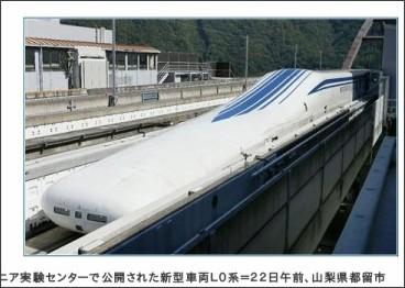http://sankei.jp.msn.com/economy/photos/140922/biz14092214040004-p10.htm