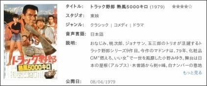 http://www.hulu.jp/watch/323482