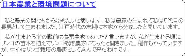 http://blog.livedoor.jp/the_radical_right/archives/52132116.html