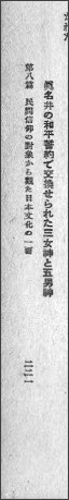 http://kindai.ndl.go.jp/info:ndljp/pid/1041547/112?viewMode=