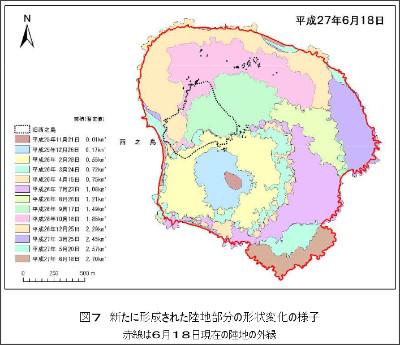 http://www1.kaiho.mlit.go.jp/KIKAKU/press/2015/H270618_nisinosima.pdf