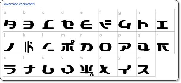 http://www.urbanfonts.com/fonts/Tokyo_Soft.htm