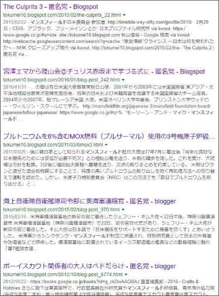 https://www.google.co.jp/search?ei=PhNeWrrwEsfsjwOM8qK4Cg&q=site%3A%2F%2Ftokumei10.blogspot.com+%E3%83%9E%E3%83%B3%E3%82%B9%E3%83%95%E3%82%A3%E3%83%BC%E3%83%AB%E3%83%89&oq=site%3A%2F%2Ftokumei10.blogspot.com+%E3%83%9E%E3%83%B3%E3%82%B9%E3%83%95%E3%82%A3%E3%83%BC%E3%83%AB%E3%83%89&gs_l=psy-ab.3...3491.3491.0.4748.1.1.0.0.0.0.214.214.2-1.1.0....0...1c.2.64.psy-ab..0.0.0....0.z-8goCyNtps