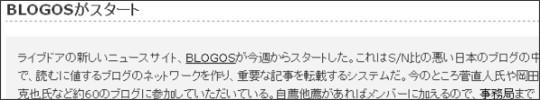 http://blog.goo.ne.jp/ikedanobuo/e/5df4d62584c25fcc3490fdeba2757a3e