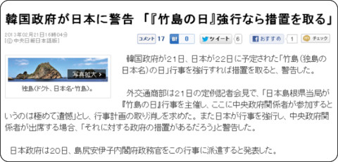 http://japanese.joins.com/article/657/168657.html?servcode=A00&sectcode=A10