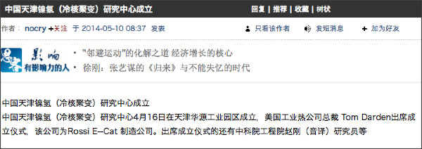 http://forum.home.news.cn/detail/132197050/1.html