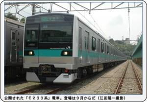 http://sankei.jp.msn.com/photos/region/kanto/chiba/090528/chb0905281829003-p2.htm