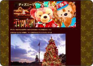 http://newlife2006.jugem.jp/