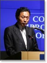 http://en.wikipedia.org/wiki/Yukio_Hatoyama