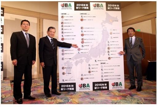 一般社団法人ジャパン・プロフェッショナル・バスケットボール(JPBL)「1~3部階層分け発表」