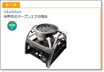 http://www.antec.com/world/jp/productDetails.php?ProdID=15125#