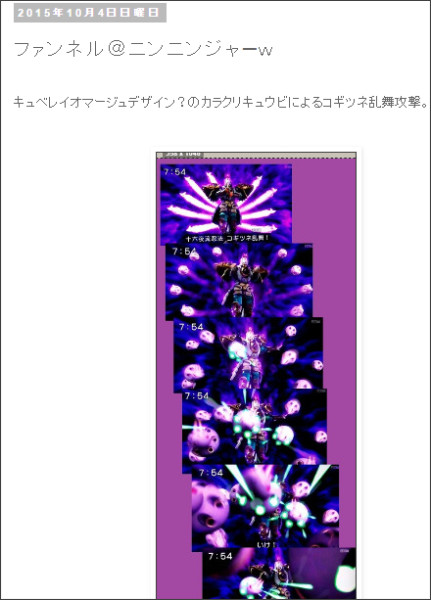 http://riodebonodori.blogspot.jp/2015/10/blog-post_4.html
