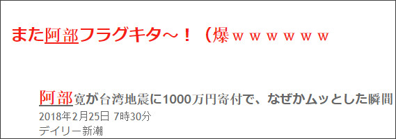 http://tokumei10.blogspot.com/2018/03/toc.html