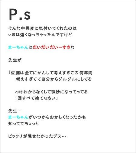 http://ameblo.jp/morningmusume-10ki/entry-12178704668.html