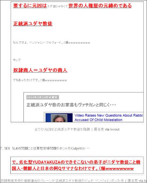 http://tokumei10.blogspot.com/2015/06/nytyudayakuza.html
