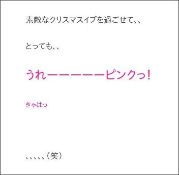 http://ameblo.jp/tsubaki-factory/entry-12231618559.html