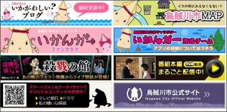 http://www.tv-asahi.co.jp/kirainatantei/