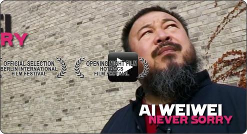 http://aiweiweineversorry.com/
