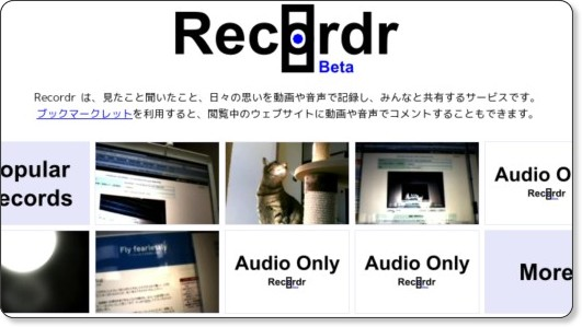 http://recordr.tv/