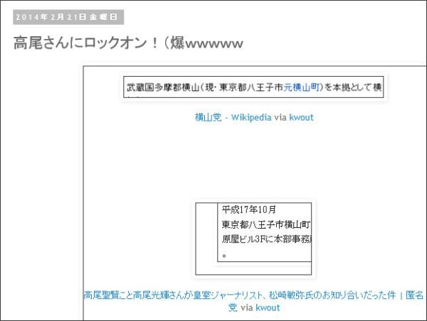 http://tokumei10.blogspot.com/2014/02/blog-post_875.html