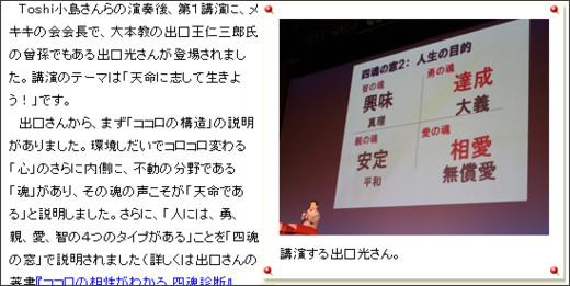 http://www.funaiyukio.com/shashin/