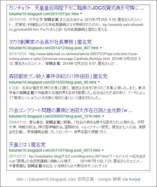 http://tokumei10.blogspot.com/2015/02/remenber.html