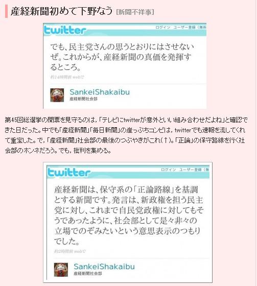 http://www.akaokoichi.jp/index.php?ID=1506