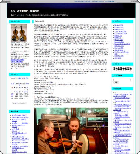 http://moher.blog28.fc2.com/blog-entry-752.html