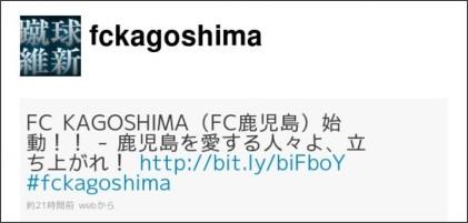 http://twitter.com/fckagoshima