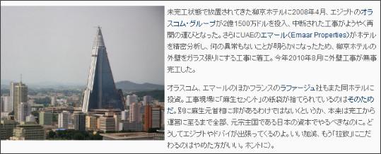 http://tokumei10.blogspot.com/2011/08/blog-post_329.html