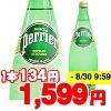 ペリエ ナチュラル 炭酸水(750mL*12本入)