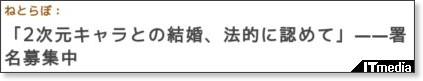 http://www.itmedia.co.jp/news/articles/0810/29/news075.html