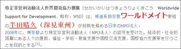 http://tokumei10.blogspot.com/2018/03/blog-post_79.html